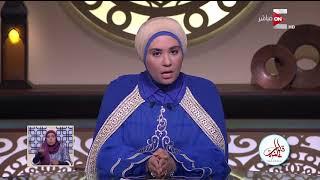 قلوب عامرة - نادية عمارة   18 مايو  2018 - الحلقة الكاملة