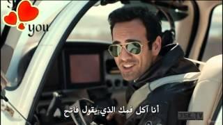 Fatih ve Zeynep... فاتح وزينب والطيران رومانسي جدا..العشق مجددا