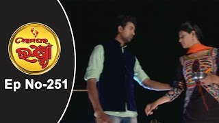 Ama Ghara Laxmi Ep 251- 25th February 2017