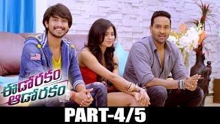 Eedo Rakam Aado Rakam Movie Part 4 || Manchu Vishnu, Raj Tarun, Sonarika, Hebah Patel