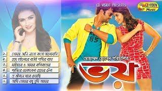 Bhoy   Andrew Kishore   Kanok Chapa   Baby Naznin   Agun   Bangla Movie Song   CD Vision