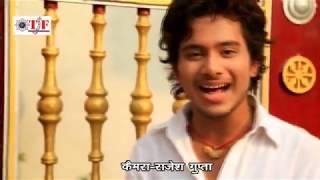 देवरा देखावे हरिहर नमरी ना Dewara Dekhawe Harihar Namari Na     New Bhojpuri Hot Song 2016