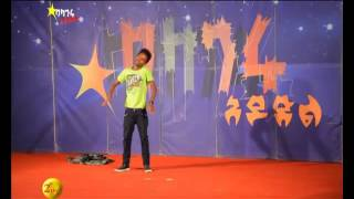 The Latest Full Episode of Balageru Idol from EBC May 30, 2015
