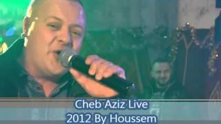 CHEB AZIZ LIVE 2016 ( DAG HALI DAG ) - الشاب عزيز ضاق حالي ضاق