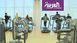 صباح العربية: صالة رياضية ذكية في دبي