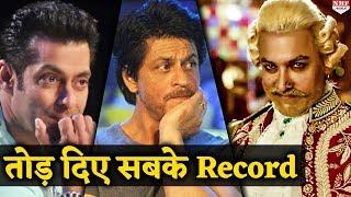 Thugs Of Hindostan ने बना डाला इतना ब़ड़ा Record, मुंह ताकते रह गए Salman- SRK