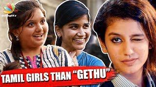 Tamil girls Vs Mallu Girls | Priya Prakash Varrier's Wink, Jimmiki Kammal Sheril