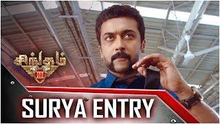 Singam 3 - Tamil Movie - Surya Entry | Surya | Anushka Shetty | Harris Jayaraj