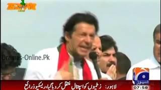 Imran Khan Vs Qadri Punjabi Totay ¦ Funny Clips ¦ Funny Tezabi Totay 2016