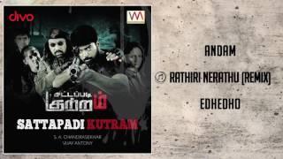 Sattapadi Kutram - Official Jukebox   Vijay Antony   S.A. Chandrasekar