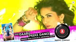 Daaru Peeke Dance   Full Audio   Kuch Kuch Locha Hai   Sunny Leone, Ram Kapoor, Navdeep C, Evelyn S