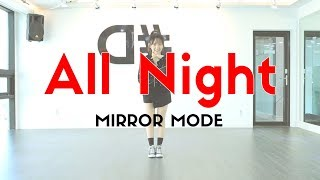 [ kpop ]Girls' Generation(소녀시대) - All Night(올나잇) Dance Cover (#DPOP Mirror Mode)