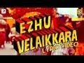 Velaikkaran Ezhu Velaikkara Lyric Video Sivakarthikeyan Nayanthara Anirudh Ravichander mp3