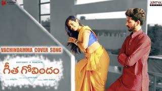 Vachindamma - Geetha Govindam cover song 4k   by Aarya Ravi   B Creations