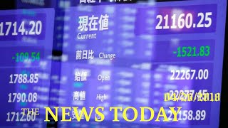 Asia Stocks Rise As U.S. Earnings Prop Up Wall Street, Dollar Solid   News Today   04/26/2018  ...