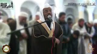 في تونس المسجد كله يبكي لتلاوة خاشعة مقطع رهيب، الشيخ ياسر الدوسري 😭