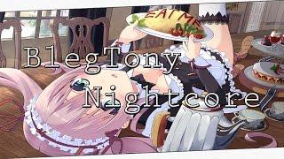 Nightcore - Tom's diner「Lyrics/Remix」