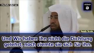 Abdulwali Al Arkani    Surah YaSin 55 83 Deutschᴴᴰ 720p