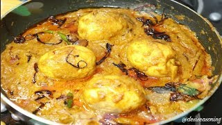 Nawabi Egg Korma    Delicious Duck Egg Curry    अंडे का कोरमा