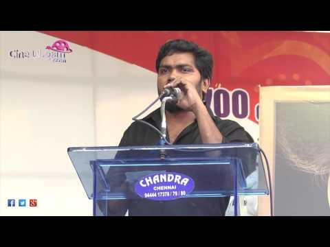 Not Only For Jallikattu, Youngsters Should Protest Against Casteism | Pa ranjith Speech