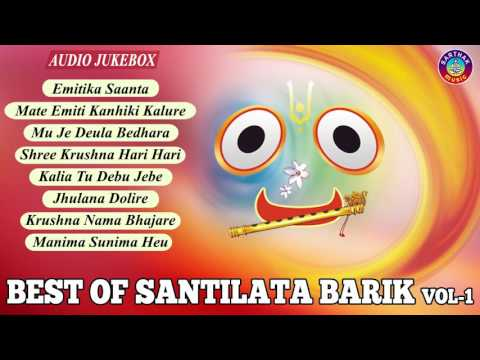 Xxx Mp4 All Time Hit Oriya Bhajan By Santilata Barik Hits Vol 1 Full Audio Songs JUKEBOX Sidharth Bhakti 3gp Sex
