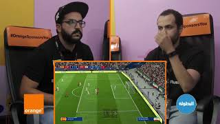 E-Gaming Russia :  Iran VS Spain