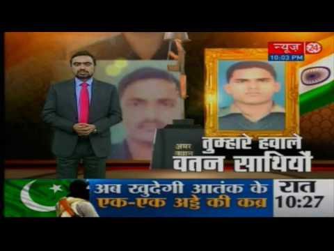 Yeh Hai India - शहीदों को सलाम Part 1