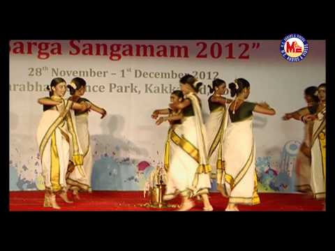 Thiruvathira Kali CBSE 18 - Vasa Vasa Sootha