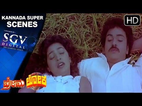 Xxx Mp4 Ravichandran Bites Juhi Chawla S Cheeks Premaloka Kannada Movie Kannada Super Scenes 3gp Sex