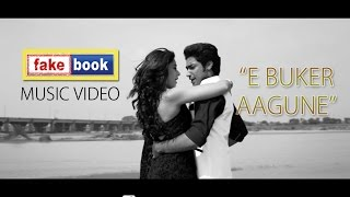 E Buker Aagune - Video Song | FAKEBOOK | Gaurav Chakraborty | Ridhima Ghosh