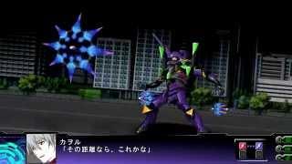 Super Robot Taisen Z3 Tengoku-hen: Evangelion Unit 13  All Attacks