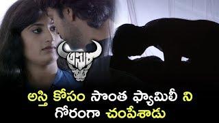 Asura Movie Scenes - Ravi Varma Shifts From Sub Jail - Nara Rohith Warns Prisoners