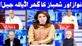 Nawaz Gone? Think Tank With Syeda Ayesha Naaz - 18 June 2017 | Dunya News