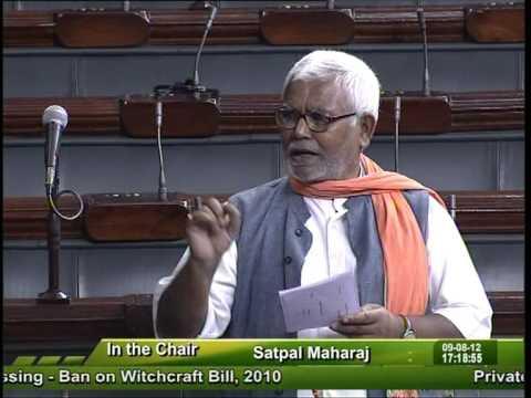 Ban on Witchcraft Bill, 2010 Sh. Hukmdev Narayan Yadav: 09.08.2012