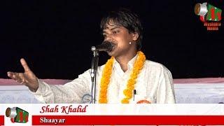 Shah Khalid, Paigambarpur Bakri Mushaira Fatehpur, 25/09/2016, Con. KHALIL KHAN, Mushaira Media