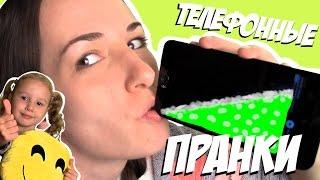 7 СУПЕР ПРИЛОЖЕНИЙ ДЛЯ ТЕЛЕФОННЫХ ПРАНКОВ! | Anna PurEnergy