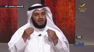 الشيخ مشاري راشد يدافع عن فضل شاكر: ليس مجرما، وعاصي الحلاني وراء توقف مشروع تصوير آخر كليب لنا