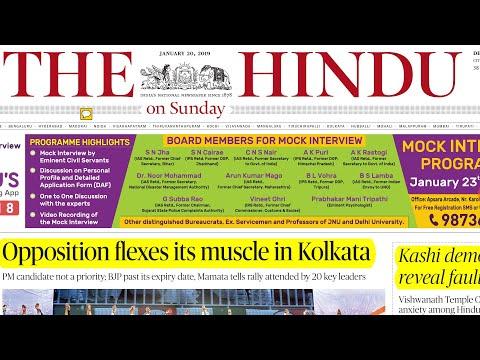 Xxx Mp4 The Hindu Newspaper 20th January 2019 Complete Analysis 3gp Sex
