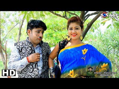 Xxx Mp4 New Purulia Hd Video Song 2018 মিষ্টি প্রিয়া নোতুন ভিডিও দেখুন Suraj Misti Priya Aamar Poti Besi 3gp Sex