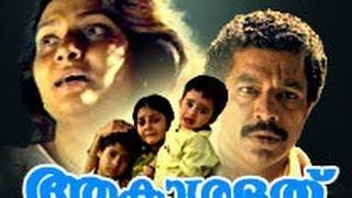 Akashadoothu | Murali,Madhavi | Malayalam Full Movie