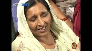 Kahan Prabhu Se Bighdta kya...Bhajan By Shri Vinod Ji Agarwal - Kapurtala