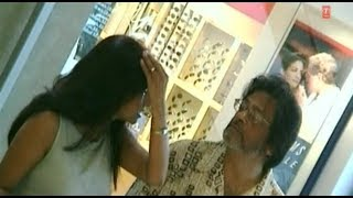 Bhalobasha Aaj Dilam Tomai Chuti Chuti Chuti - Bengali Folk Video Song