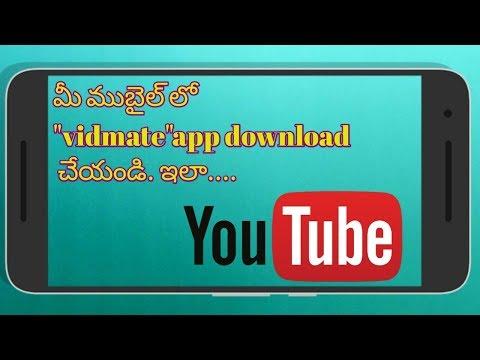 Xxx Mp4 Vidmate Vidmate App 3gp Sex