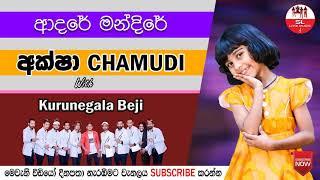 Adare Mandire - Aksha Chamudi With Beji
