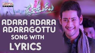 Dookudu Full Songs With Lyrics - Adara Adara Song - Mahesh Babu, Samantha