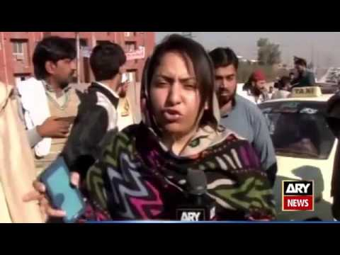 Ary News Headlines 18 November 2015  - In Peshawer Doctors are In Strike