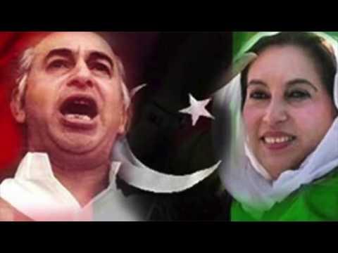 Xxx Mp4 Mai Baghi Hoon Jeyay Bhutto Alamdar Khan 3gp Sex