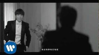 蕭敬騰 Jam Hsiao - Marry Me (華納official 官方完整版MV)