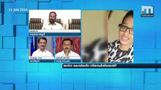 The Nature Of Jesna Missing Case| Super Prime Time| Part 1| Mathrubhumi News