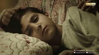 مسلسل شهادة ميلاد - الحلقة الثامنة   Shehadet Melad - Episode 08